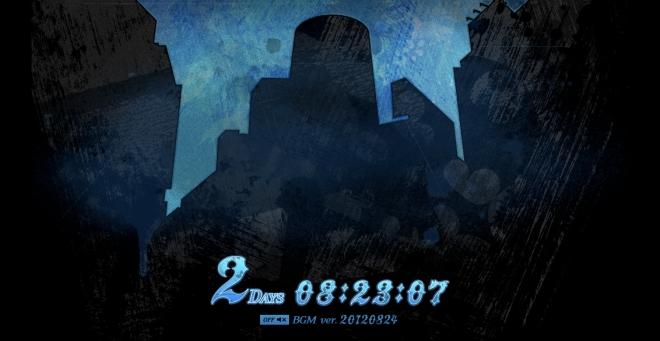 Screen-shot-2012-08-24-at-3.36.31-PM